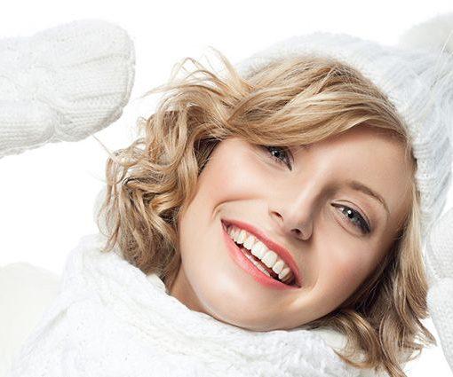 Уход за кожей тела в зимний период в салоне красоты «Афродита» на ХТЗ